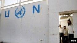 Ulaz u ured UN-a u Heratu