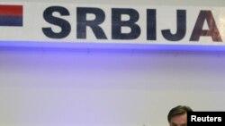 Predsjedavajući Predsjedništva BiH Haris Silajdžić na Investicionom forumu u Mostaru 13. aprila 2010. godine.