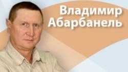 Ульяновск - танго вместо телевизора