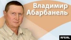 Корреспондентский час