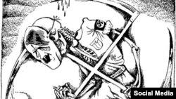 """""""Нэйшн"""" басылмасынын карикатурасында Гитлердин режиминин адамзатка каршы мүнөзү чагылдырылган. Нью-Йорк. 05.4.1933."""
