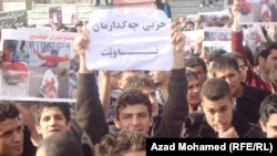متظاهرون في السليمانية ضد الحكومة في إقليم كردستان العراق