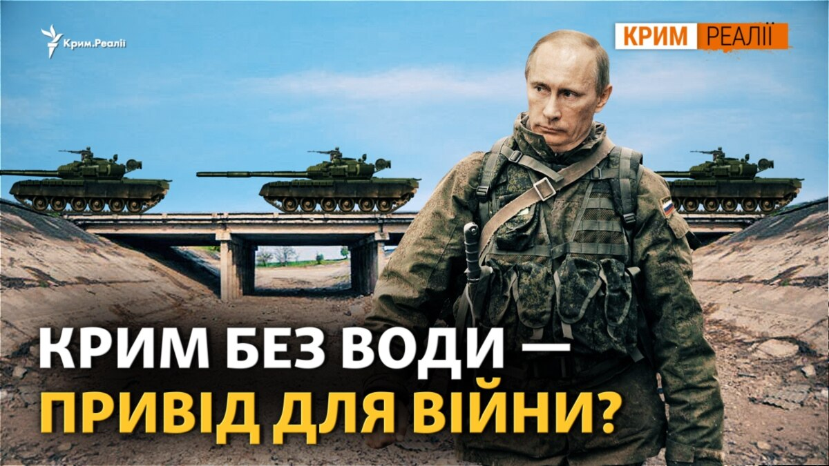 «Если Россия не может содержать Крым – должен освободить территорию»