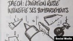 """""""Charlie Hebdo"""" karikatutası"""