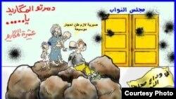 الفنان الكاريكاتوري العراقي عبد سلمان