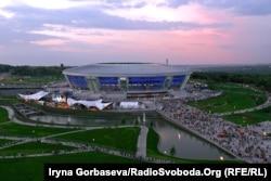 Перед открытием «Донбасс-Арены»