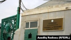 Yasamal və Binəqədi gömrük postu
