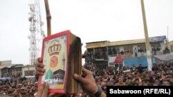 Protesta kundër djegies së disa kopjeve të Kuranit, Librit të Shenjtë Mysliman në Afganistan...