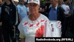 Прихильники Тимошенко біля суду у Харкові