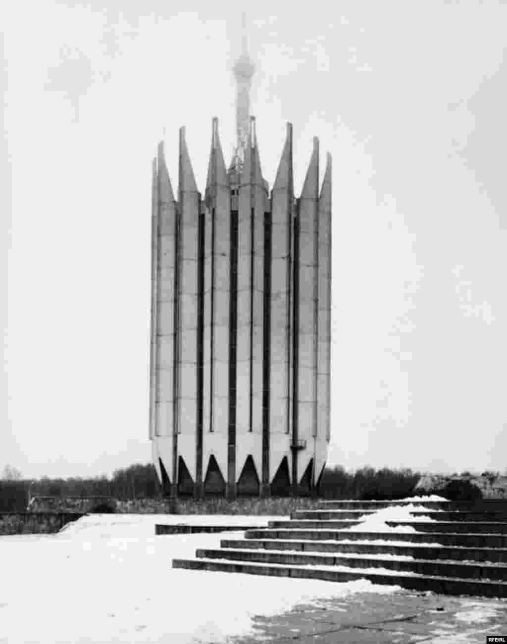 Cosmic Communist Constructions #4