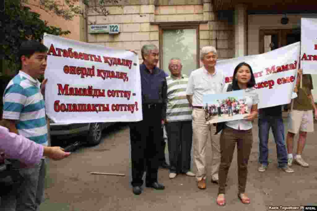 Казахстан. 18 – 22 июня 2012 года #7