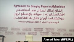 The Taliban and the U.S are signing an initial peace agreement in Doha on February 29.