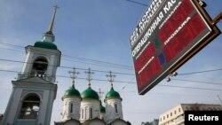 Moskwada ipotekasy ozaldan dollar görnüşinde kesgitlenenler üçin yzygiderli dogalar okalýar.