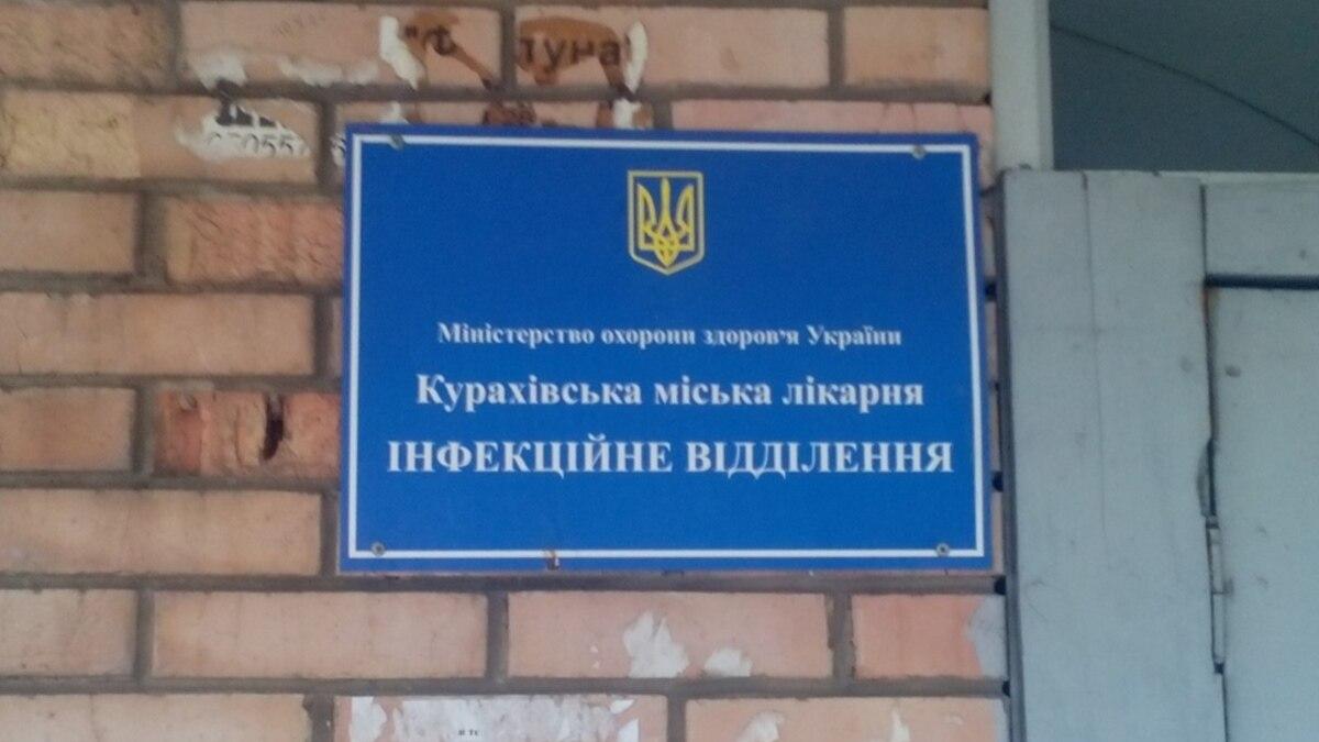 «Требуем сборов и объяснений»: родители учеников школы в Курахово доказывают, что дети потруїлись в столовой