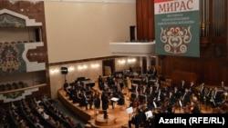 """""""Мирас"""" татар музыкасы фестивале концерты"""