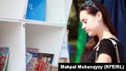 Кітап оқып тұрған қыз. Алматы, 12 шілде 2012 жыл.