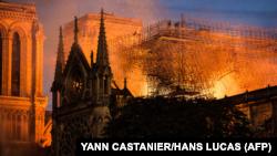 آتشسوزی در کلیسای جامع نتردام روز ۲۶ فروردین اتفاق افتاد.