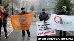 Акция протеста в Саратове