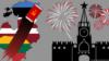 Focurile de artificii ale dezinformării pro-Kremlin