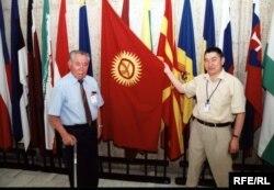 Азамат Алтай менен Прага шаарында. 05.6.2003.