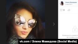 ФСБ начала «женское дело» в Крыму?