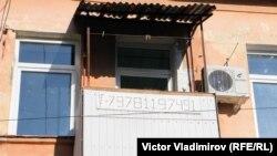 Всем выйти из тени: аренда комнат для туристов в Крыму