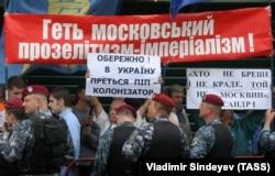 Участники акции протеста у стен Киево-Печерской лавры – январь 2009 года