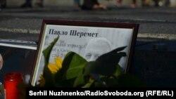 Кияни вшановують пам'ять Павла Шеремета. 20 липня 2016 року