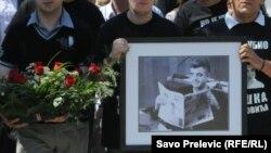 Jedna od protestnih šetnji zbog ubistva Duška Jovanovića
