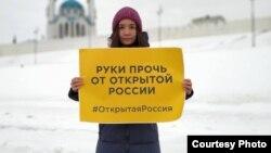 """Активистка """"Открытой России"""" в одиночном пикете, архивное фото"""