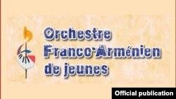 Հայ-ֆրանսիական մանկական երգչախումբը համերգներով հանդես կգա Ֆրանսիայում և Շվեյցարիայում