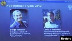 Лауреаты Нобелевской премии по физике в этом году - Серж Арош и Дэвид Уайнленд