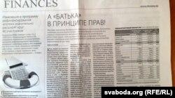 Публікацыя Тулегена Аскарава ў«Деловом Казахстане»