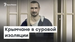 Крымчане в суровой изоляции | Доброе утро, Крым!