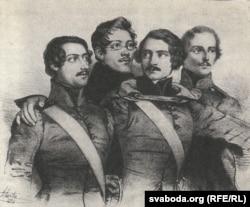 Удзельнік паўстаньня 1830–1831 гадоў, беларускі паэт Аляксандар Рыпінскі (крайні зьлева) сярод курсантаў Дынабурскай школы падхарунжых. 1820-я гады