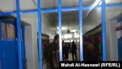 داخل سجن الناصرية