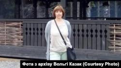 Вольга Казак