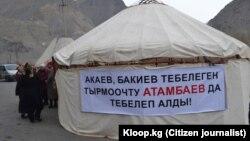 Келдибековдун тарапкерлеринин Алайдагы акциясы, 24-ноябрь, 2013.
