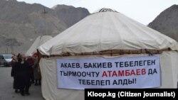Транспарант участников акции на одной из юрт в селе Сопу-Коргон, 24 ноября