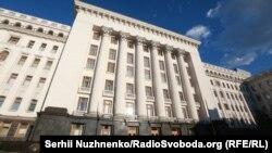 Kiyev, prezident administrasiyasının binası