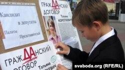 Сын Тацяны Караткевіч Алесь прыйшоў пасьля школы, каб пабыць з мамай на пікеце