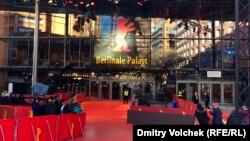 Церемонія вручення нагород відбулася 16 лютого ввечері в Берліні