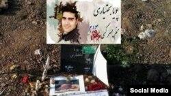 Gənc etirazçı Pouya Bakhtiari-nin məzarı