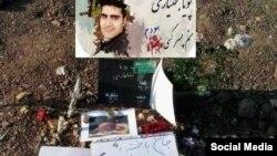 Слики од убиен демонстрант