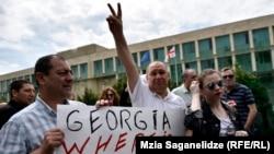 Одна из акций протеста в Тбилиси в связи с похищением Афгана Мухтарлы. 1 июня