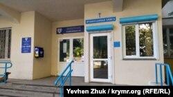 Поликлиника №2 на улице Древней в Севастополе