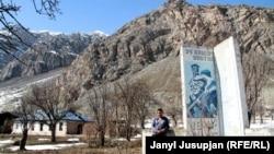 Лахшский (бывший Джерге-Тальский) район в Таджикистане.