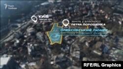 Олексіївський люнет – один із трьох люнетів «Київської фортеці», які збереглися донині