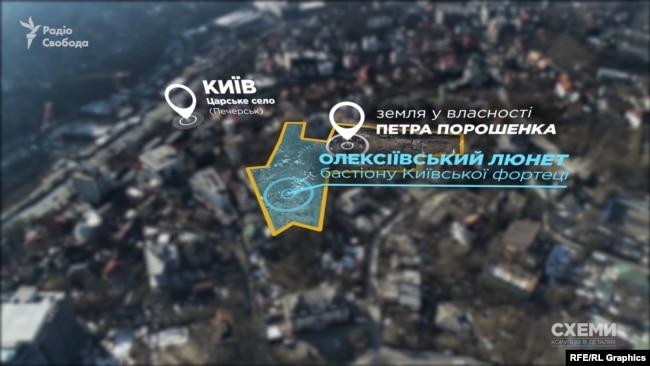 Правоохоронці розслідували кримінальне провадження за фактом руйнування історичної пам'ятки – земляного валу Київської фортеці