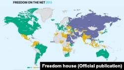 Свобода в Інтернеті 2015